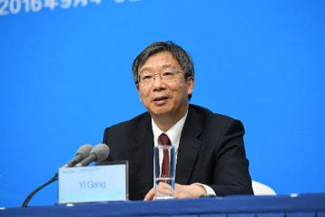 Chinas central bank governor calls for further financial opening up
