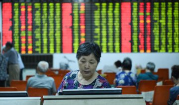 ​Chinese shares open lower Wednesday