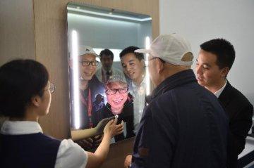 Shanghai to accelerate AI development