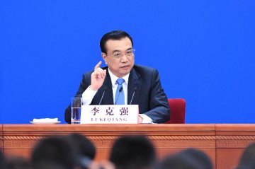 China will not pursue competitive devaluation of yuan: Premier Li