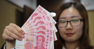 Chinese yuan stays stable despite US launches new round of tariffs