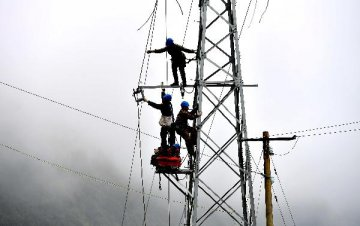 ​Chinas power consumption up 8.8% in August