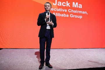 ​Alibaba sets up new chip subsidiary