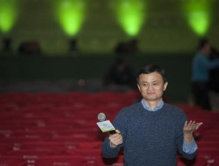 ​Profile: Jack Ma and his coming retirement