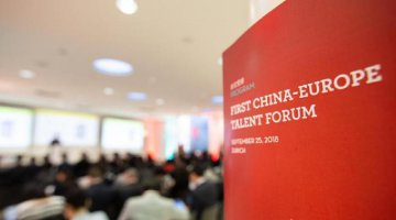 ​1st China-Europe Talent Forum opens to boost exchange, cooperation