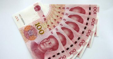 Recent falls in onshore RMB exchange rate is normal