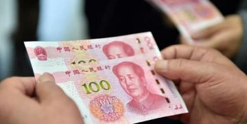 Possible for Chinese yuan to fall another 10% if trade war escalates