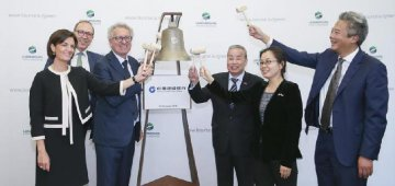 China Construction Banks first overseas green bond listed in Luxembourg
