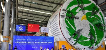 ​Chinas homemade slurry tunnel boring machine rolls off production line