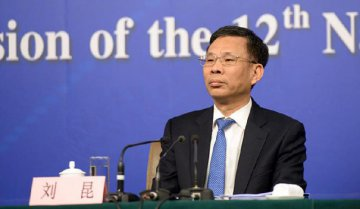 China to adopt more proactive fiscal policy: finance minister