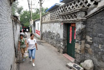 ​China plans to speed up renovating shantytowns