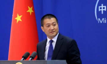 "China urges U.S. to stop ""unwarranted slandering and accusations"""