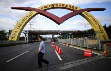 Shanghai issues service trade negative list