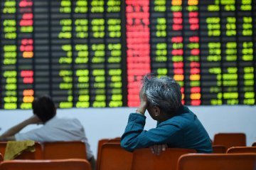 Chinese shares open lower Thursday