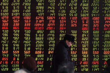 Chinese shares close slightly lower,Hong Kong shares up 1.18 pct by midday