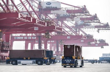 Chinas foreign trade up 9.9 pct in first nine months