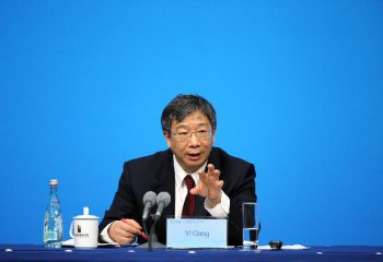 PBOC has plenty of tools to counter detrimental effects of trade war