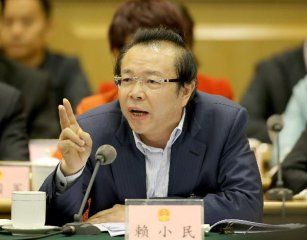 ​Former board chairman of China Huarong Asset Management expelled from CPC