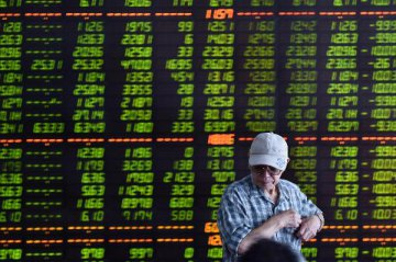 ​Chinese shares close lower Tuesday