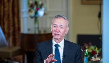 China's stock market corrections create good investment chance:vice premier