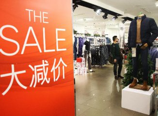 Chinas retail sales up 9.3 pct in first three quarters