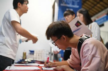 China sees stable jobs market
