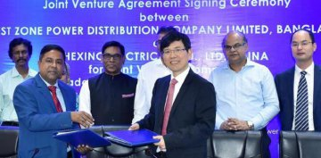 Chinas Hexing to produce prepaid smart electricity meters in Bangladesh