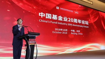 China to support private equity funds in M&As