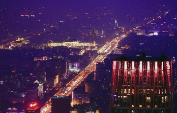 Beijings economy expands 6.7 pct in first three quarters