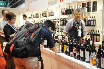 CIIE to provide trade opportunities in Chinese market: Wine Australia CEO