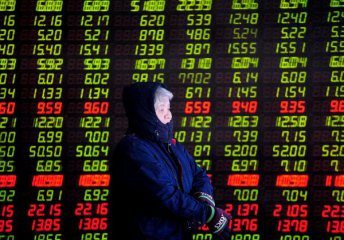 Chinese shares close mixed Thursday