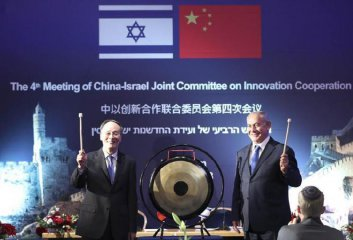 China, Israel vow to push for more fruitful innovation cooperation