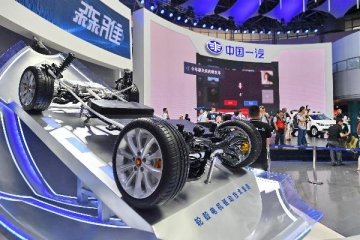 ​​China's famous automaker collaborates with 16 banks