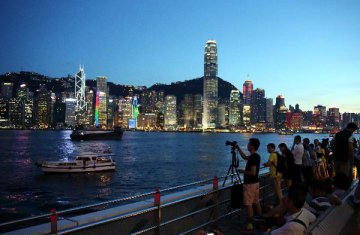 Beijing inks investment deals worth $3.53b with Hong Kong