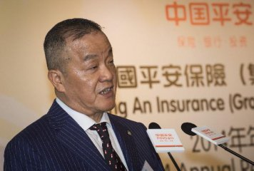 Ping An Insurance net profit up 19.7 pct in first three quarters