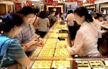 Global gold demand steady in Q3: World Gold Council