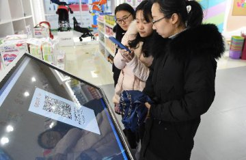 China consumers lead in adopting technology, finds KPMG survey