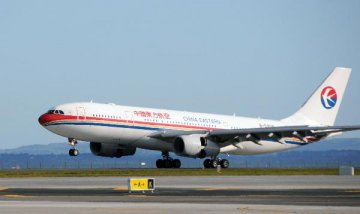 ​China Eastern Airlines signs $1.4b deal with Rolls-Royce at CIIE