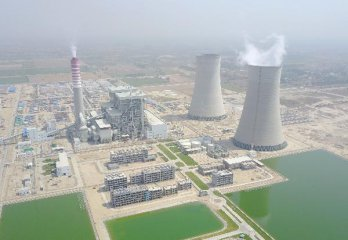 ​Pakistan Coal-power project nears completion