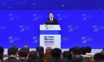 Senior CPC official urges concerted efforts to build digital world