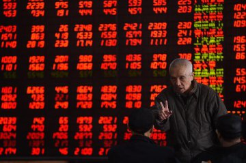 CSRC issues guidelines on A-share trading suspension, resumption
