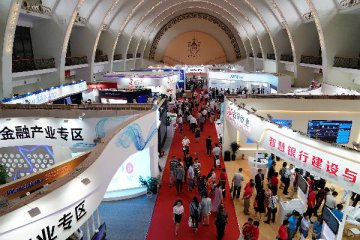 Chinas tech firms empower financial services with AI