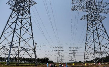 China starts construction of ultra-high voltage power transmission line