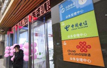 China Telecom, Philippine partners qualify for new telecom player