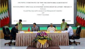 China, Myanmar sign framework agreement on Kyauk Phyu SEZ deep-sea port