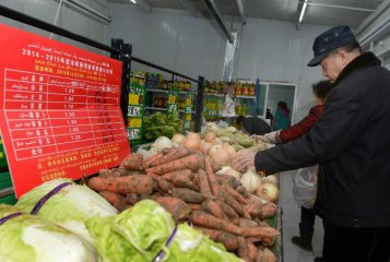 ​Chinas CPI up 2.5 pct in October