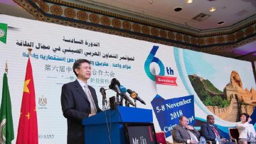 Arab countries, China join hands to boost cooperation in renewable energy