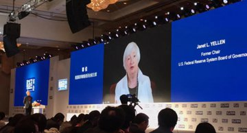 Fed expected to raise interest rates three or four times in 2019: Yellen
