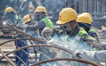 Chinas industrial output up 5.9 pct in October