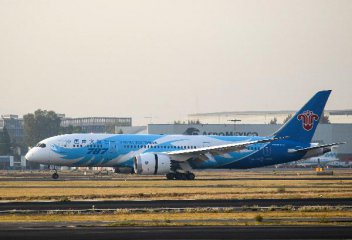 China Southern Airlines to quit SkyTeam alliance
